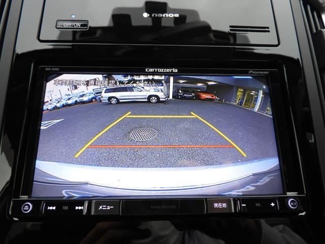 2.0i-L EyeSight Ver.3 RAB装備(14枚目)