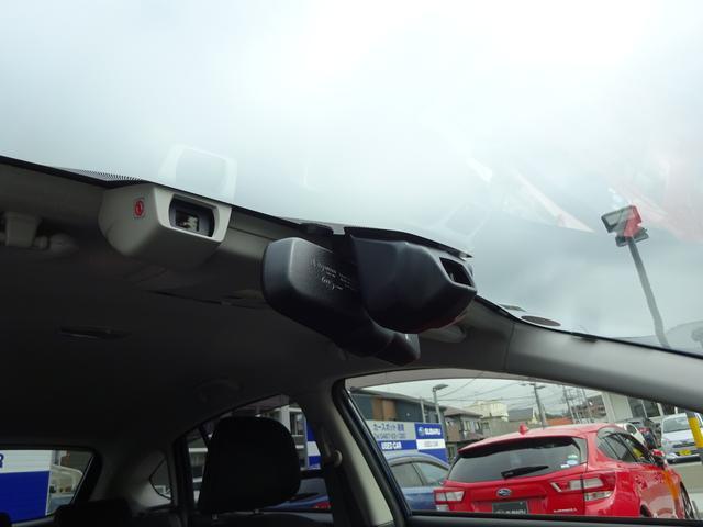 2.0i-L EyeSight ナビ バックカメラ ETC(16枚目)