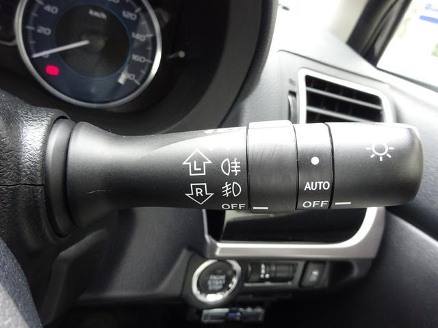 2.0i-L EyeSight ナビ バックカメラ ETC(32枚目)