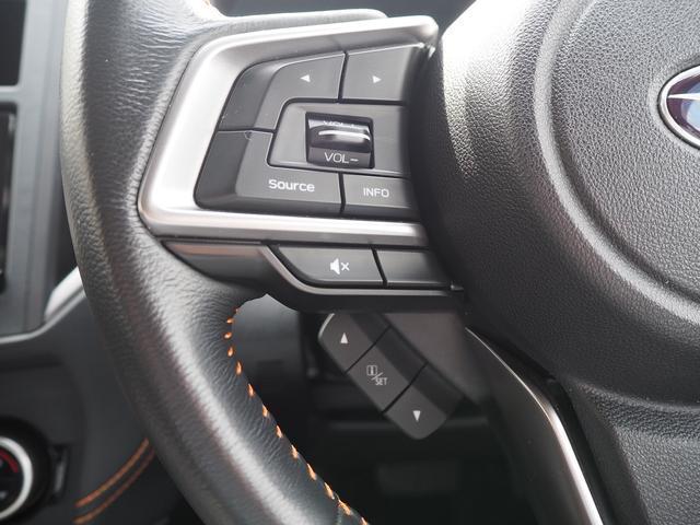 オーディオコントロールスイッチをハンドル左側に装備