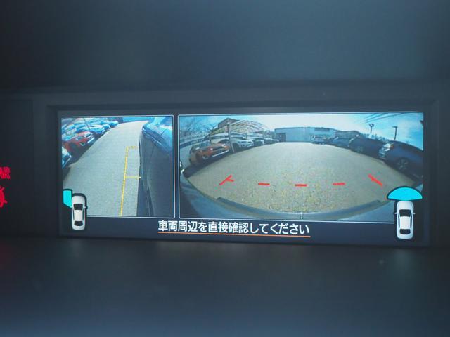 MFD(マルイインフォメーションディスプレイ)には車両前方と側面の画像を映し出すことが出来、死角をなくすことにより安心して運転していただけます