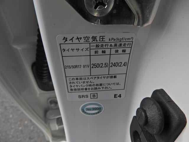 「スバル」「レヴォーグ」「ステーションワゴン」「神奈川県」の中古車55