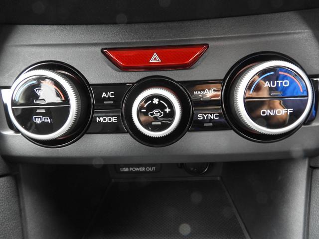 ◆左右独立温度調整付きフルオートエアコン◆ドライバーと助手席にすわってる人の体感温度って違いますよね?運転してる人はだいたい暑いんです。これが付いてれば助手席の人も安心☆彡