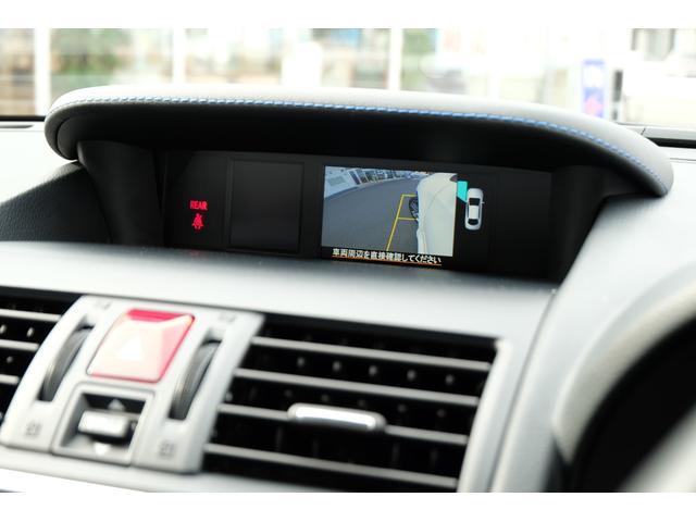 MFD(マルイインフォメーションディスプレイ)には車両側面の画像を映し出すことが出来、死角をなくすことにより安心して運転していただけます