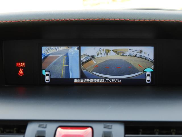 2.0STI Sportアイサイト 運転支援&視界拡張 スマートリアビューミラー フロント&サイドビューモニター 後退時ブレーキアシスト リアビークルディテクション(16枚目)