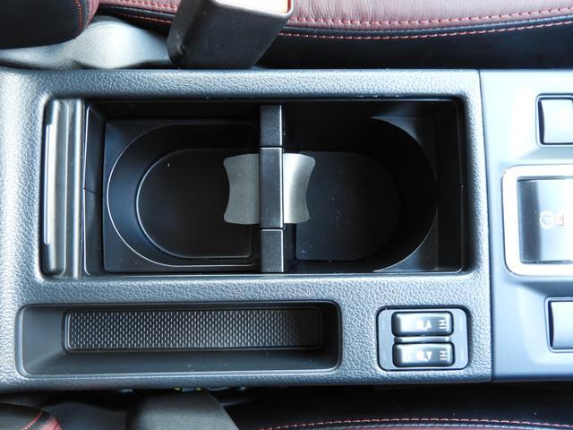 2.0STI Sportアイサイト 運転支援&視界拡張 スマートリアビューミラー フロント&サイドビューモニター 後退時ブレーキアシスト リアビークルディテクション(33枚目)
