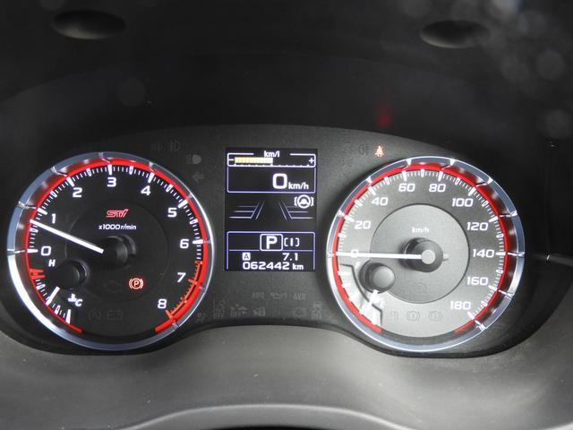 2.0STI Sportアイサイト 運転支援&視界拡張 スマートリアビューミラー フロント&サイドビューモニター 後退時ブレーキアシスト リアビークルディテクション(39枚目)