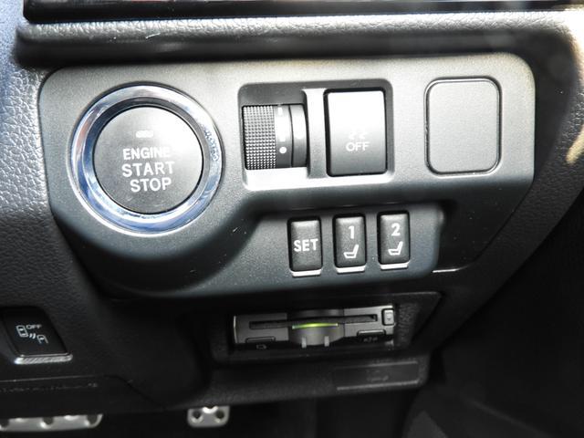 2.0STI Sportアイサイト 運転支援&視界拡張 スマートリアビューミラー フロント&サイドビューモニター 後退時ブレーキアシスト リアビークルディテクション(40枚目)