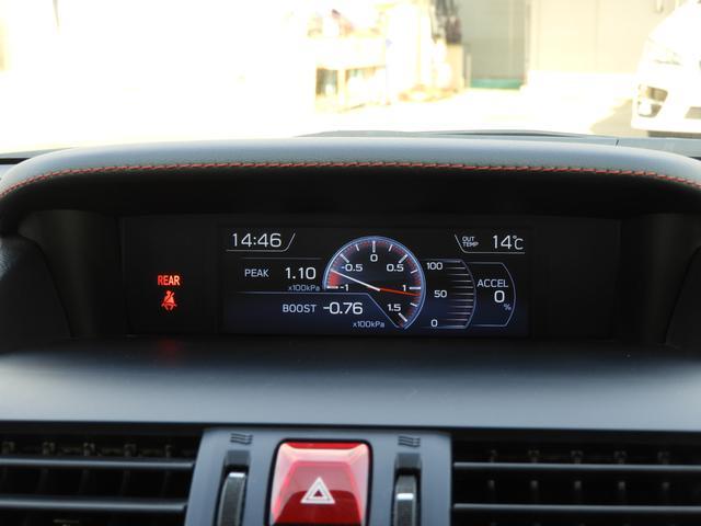 2.0STI Sportアイサイト 運転支援&視界拡張 スマートリアビューミラー フロント&サイドビューモニター 後退時ブレーキアシスト リアビークルディテクション(41枚目)