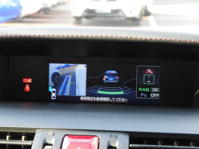2.0STI Sportアイサイト 運転支援&視界拡張 スマートリアビューミラー フロント&サイドビューモニター 後退時ブレーキアシスト リアビークルディテクション(79枚目)