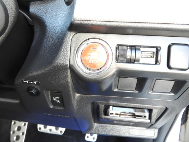 1.6GT-S EyeSight ナビ ETC Rカメラ カロッツェリア メモリーナビ(RZ99) Bluetooth対応 ETC2.0 リアカメラ ドライブレコーダー コーナーセンサー アクティブセーフティパッケージ付きアイサイトVER.3(16枚目)