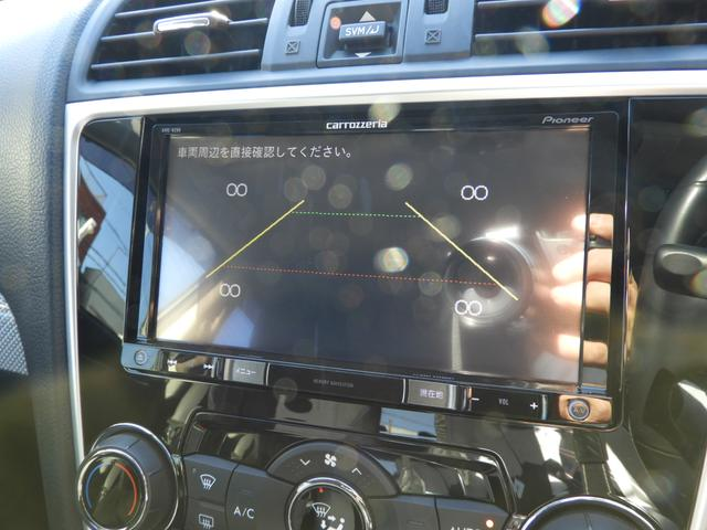 1.6GT-S EyeSight ナビ ETC Rカメラ カロッツェリア メモリーナビ(RZ99) Bluetooth対応 ETC2.0 リアカメラ ドライブレコーダー コーナーセンサー アクティブセーフティパッケージ付きアイサイトVER.3(50枚目)
