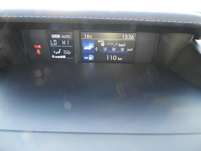 1.6GT-S EyeSight ナビ ETC Rカメラ カロッツェリア メモリーナビ(RZ99) Bluetooth対応 ETC2.0 リアカメラ ドライブレコーダー コーナーセンサー アクティブセーフティパッケージ付きアイサイトVER.3(52枚目)