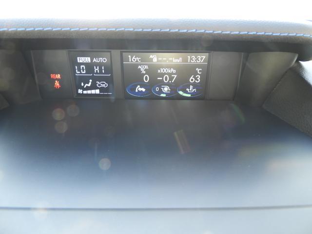 1.6GT-S EyeSight ナビ ETC Rカメラ カロッツェリア メモリーナビ(RZ99) Bluetooth対応 ETC2.0 リアカメラ ドライブレコーダー コーナーセンサー アクティブセーフティパッケージ付きアイサイトVER.3(53枚目)
