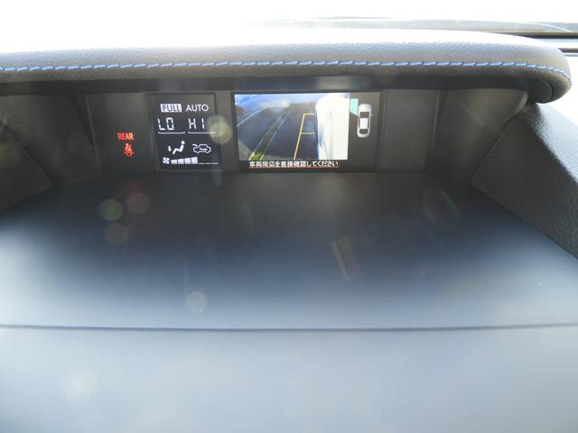 1.6GT-S EyeSight ナビ ETC Rカメラ カロッツェリア メモリーナビ(RZ99) Bluetooth対応 ETC2.0 リアカメラ ドライブレコーダー コーナーセンサー アクティブセーフティパッケージ付きアイサイトVER.3(54枚目)