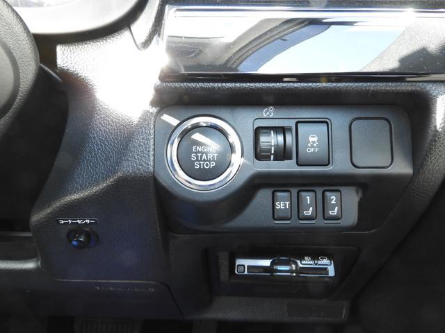 安全運転のサポートはスイッチの配置にもこだわりがあります。