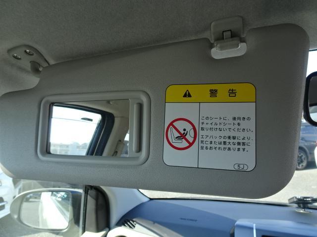 L Limited 2WD メモリーナビ ワンオーナー禁煙車(69枚目)