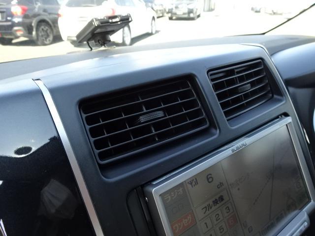 L Limited 2WD メモリーナビ ワンオーナー禁煙車(78枚目)