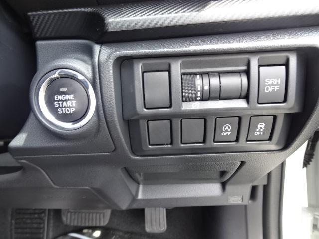 1.6i-Lアイサイト 2WD レザーシート SDナビ(12枚目)