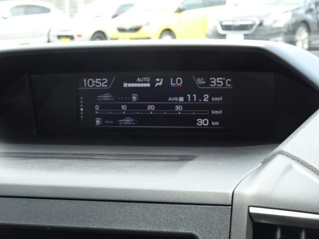 1.6i-Lアイサイト 2WD レザーシート SDナビ(79枚目)