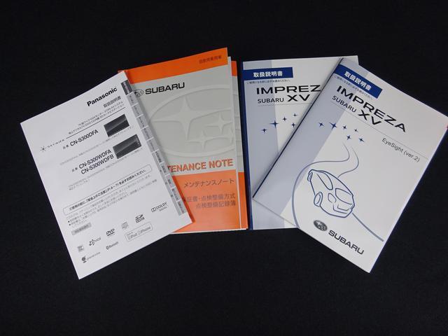 2.0i-L アイサイト ワンオーナー SDナビ Rカメラ(20枚目)