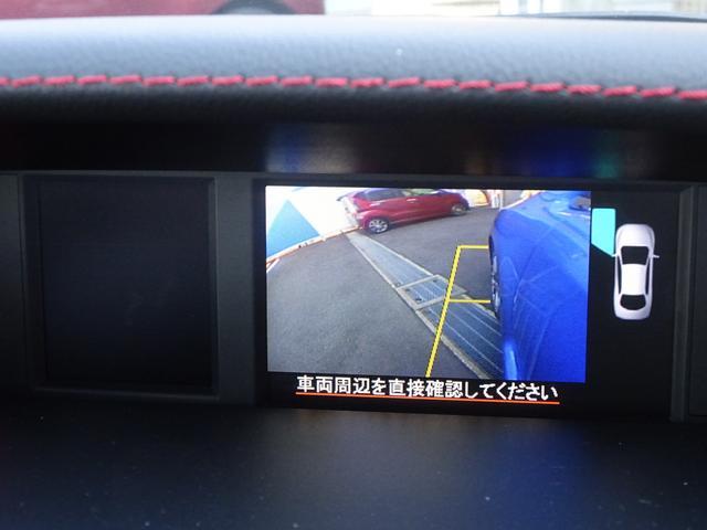 助手席側ドアミラーに装着されたカメラの映像を、マルチファンクションディスプレイに表示。死角を低減し、安全運転をアシストします。