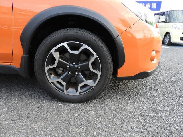 2.0i-L アイサイト ナビ・ETC・Rカメラ(7枚目)