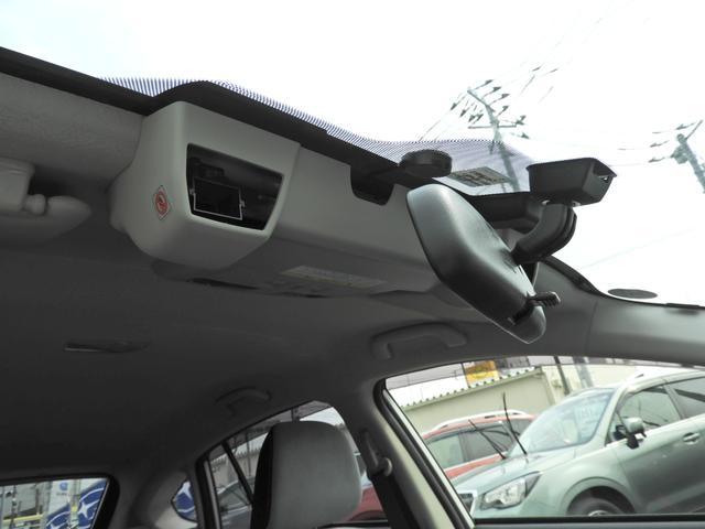 2.0i-Lアイサイト ナビ ETC Rカメラ(13枚目)