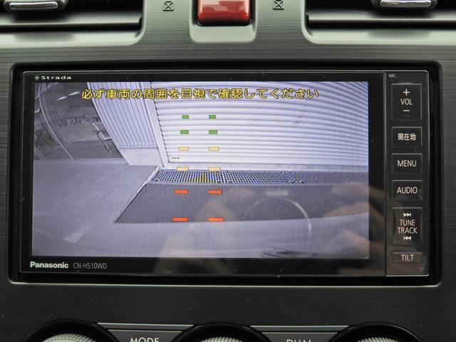 2.0i-L アイサイト HDナビ ETC Rカメラ(13枚目)