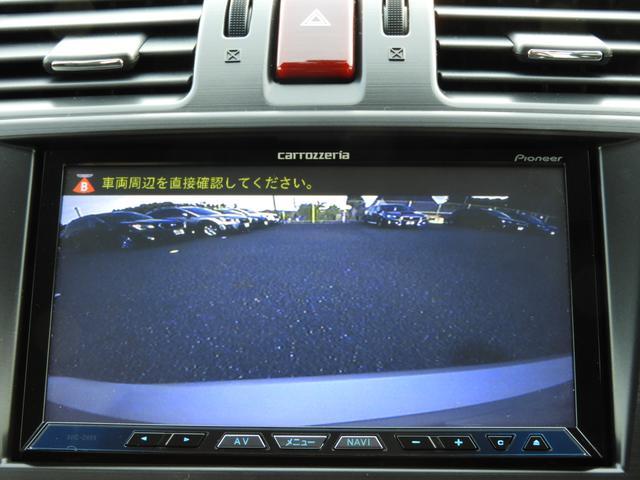 2.0iアイサイト HDDナビ バックカメラ ETC 禁煙車(13枚目)