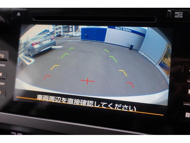 リミテッド メーカー純正ナビ リヤカメラ ハーマンカードン(10枚目)