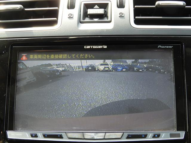 2.0i-L アイサイト HDDナビ バックカメラ 禁煙車(15枚目)