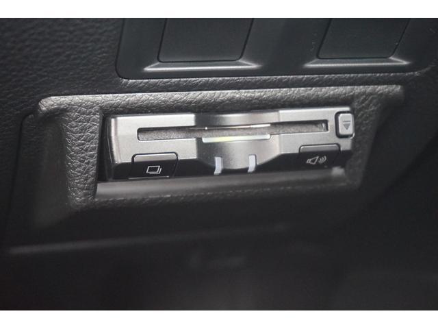 「スバル」「レガシィアウトバック」「SUV・クロカン」「神奈川県」の中古車13