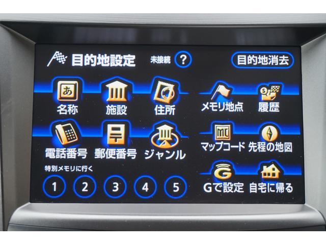 「スバル」「レガシィアウトバック」「SUV・クロカン」「神奈川県」の中古車66