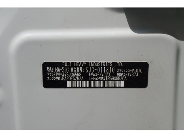 「スバル」「フォレスター」「SUV・クロカン」「神奈川県」の中古車78