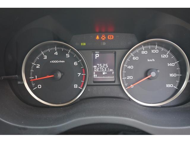 2.0i-L アイサイト SDナビ ETC ワンオーナー車(12枚目)
