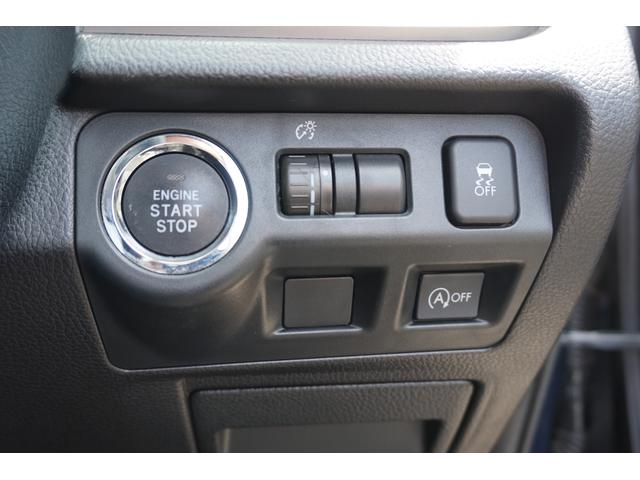 2.0i-L アイサイト SDナビ ETC ワンオーナー車(13枚目)
