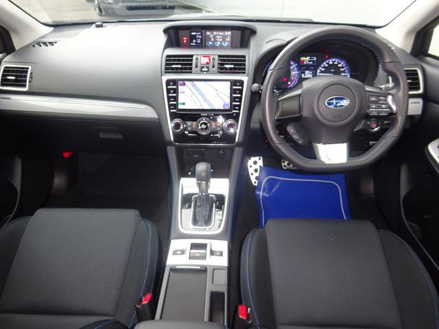 スバルはドライバーが操作する際に負担が少ない様、スイッチ類が大きめに作られています。これが安全運転に大きく寄与します。