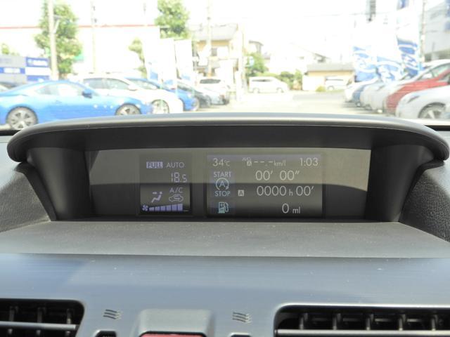 コンパクトサイズの1.6Lインプレッサ!距離にご注目♪全国発送承ります。