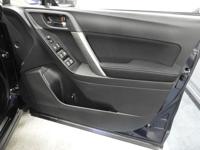 「スバル」「フォレスター」「SUV・クロカン」「神奈川県」の中古車46