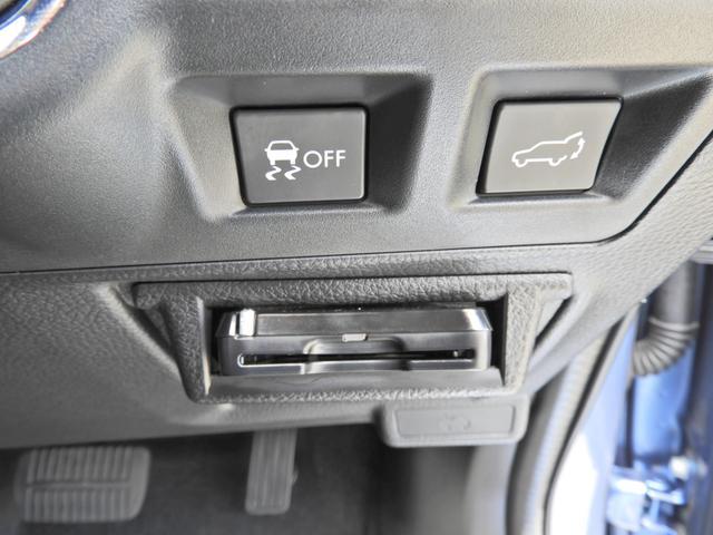 ◆ロングドライブに便利なETC装備◆これさえあれば料金所前であせって財布を捜す手間も雨の日に窓を開ける必要もありません☆彡