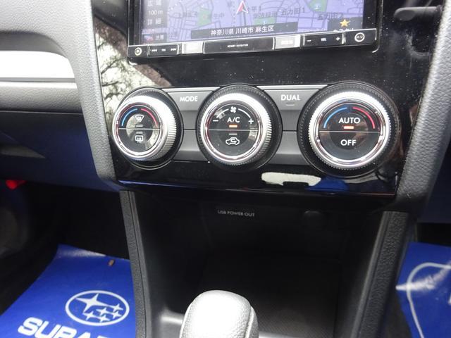 「スバル」「インプレッサ」「コンパクトカー」「神奈川県」の中古車16