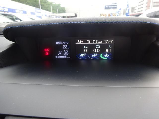 マルチファンクションディスプレイはドライバーに負担をかけることなく、車両状態を確認出来るスグレモノ!