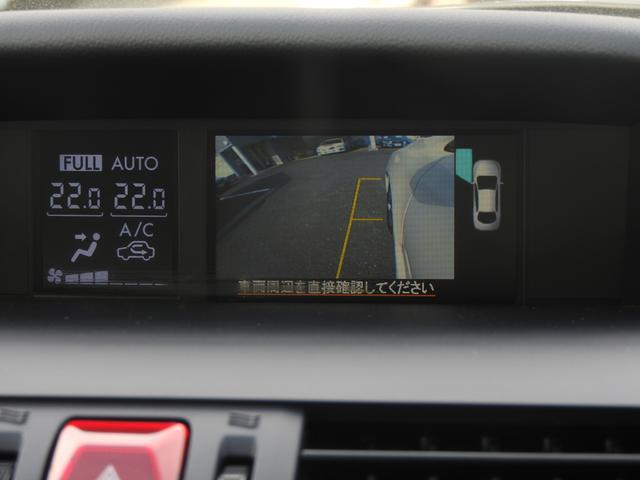 1.6GTアイサイト プラウドエディション ナビ リヤカメラ(13枚目)
