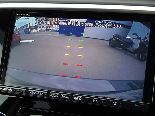 1.6GTアイサイト SDナビ ETC バックカメラ(11枚目)