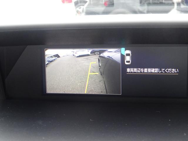 「スバル」「インプレッサ」「セダン」「神奈川県」の中古車13