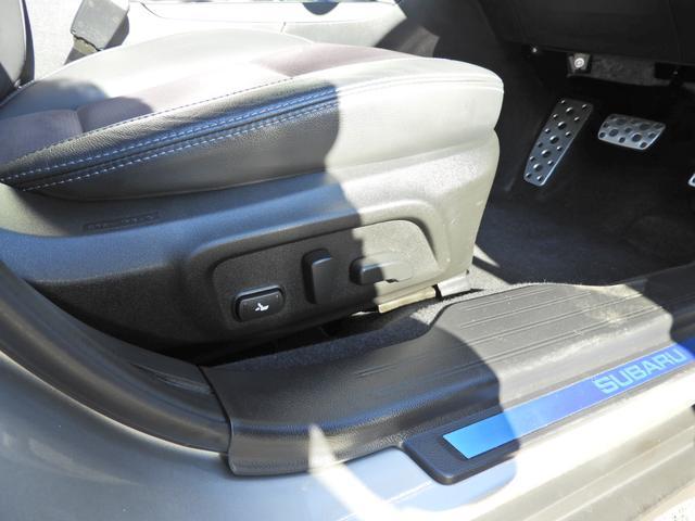 「スバル」「レガシィアウトバック」「SUV・クロカン」「神奈川県」の中古車42