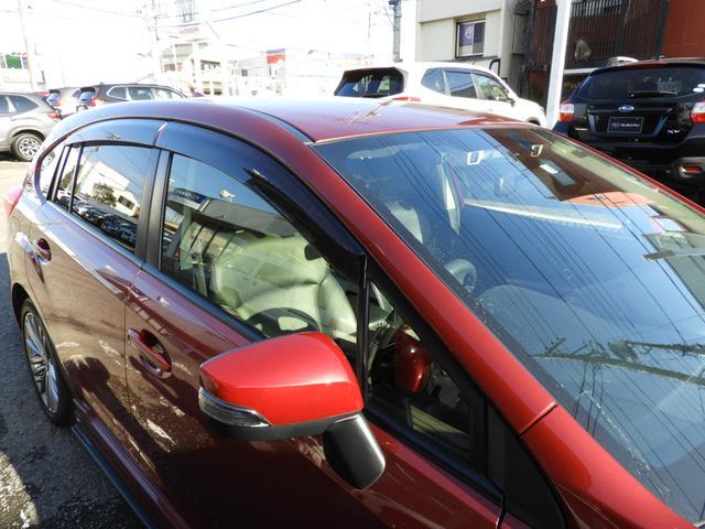 スバルとAISのスタッフのダブルチェックで修復歴車の見落としを防ぎます。