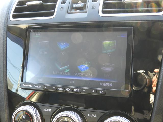 人気のSDナビ装備◆近場のお出かけにもロングドライブにも!あるとやっぱり心強いナビゲーション♪取付位置も視線の移動量が少なく運転の邪魔になりません!