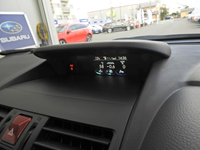 「スバル」「レヴォーグ」「ステーションワゴン」「神奈川県」の中古車78